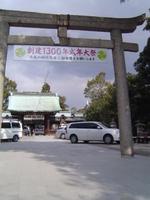 Hatumoude_001