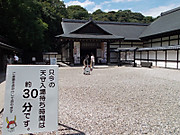 Hikone_204